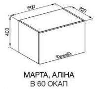 Фото Вытяжка 60 ОКАП (лак) «Алина» - sofino.ua