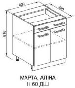 Н 60 (лак) «Марта»