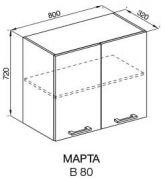В 80 (лак) «Марта»