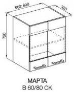 В 80Ск (лак) «Марта»