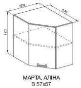57*57 (лак) «Марта»