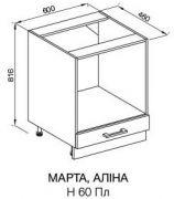 Н 60Пл (лак) «Марта»