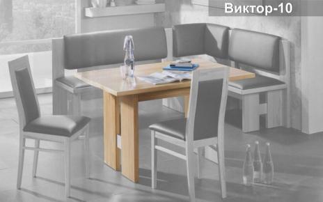 Фото Стол «Виктор-10» - sofino.ua
