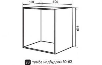 Фото Тумба №38 надстройка «Wood Line» 60*61,6 - sofino.ua