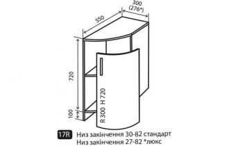 Фото Тумба №17*R «Wood Line» 30*82 - sofino.ua