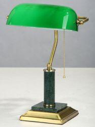 Настольный светильник «V2900/1L» VL