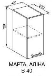 В 40 (лак) «Марта»