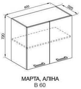В 60 (лак) «Марта»