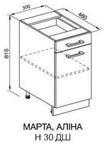 Н 30 (лак) «Марта»