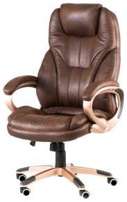 Кресло офисное «Bayron dark brown»
