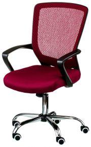 Кресло офисное «Marin red»
