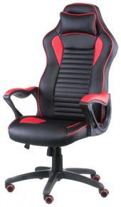 Кресло офисное «Nero black/red»