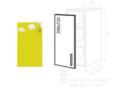 Фасад «Мода» 30*72 | Лимон