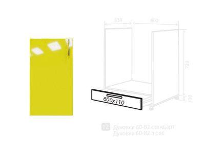 Фасад «Мода» 60*11 | Лимон