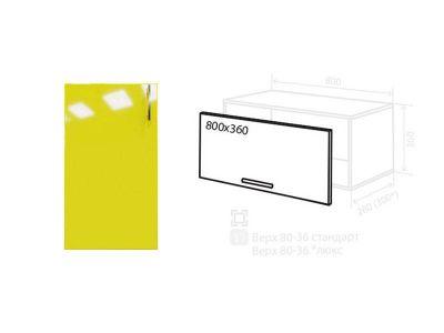 Фасад «Мода» 80*36 | Лимон
