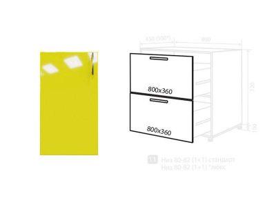 Фасад «Мода» ш 80 (1+1) | Лимон
