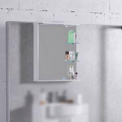 Шкафчик зеркальный с подсветкой «МС-8»