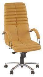 Кресло «GALAXY steel chrome» HB