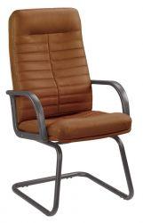 Кресло «ORMAN CF» ECO