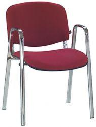 Кресло «ISO W chrome plast»