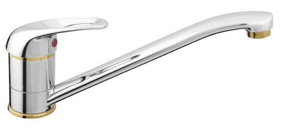 Смеситель для кухни P00031 «P-20 C/G Star» длинный изл. 250 мм