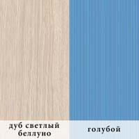 Вариант цвета Голубой