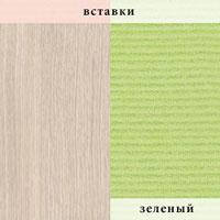 Вариант цвета Зеленый
