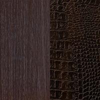 Венге темный / Кожа крокодила коричневая