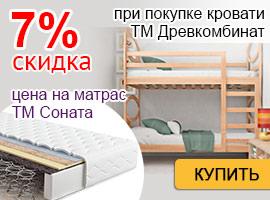 Удобный вариант для детской комнаты!