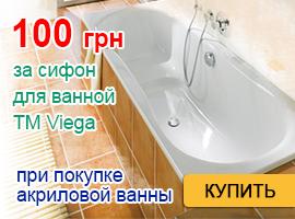 Максимально выгодно оборудуем ванную комнату!
