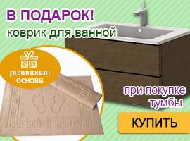 Уютная ванная - это просто!