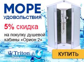 Душевая кабина - идеальный вариант для ванной комнаты!