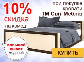 Для уютной спальни!