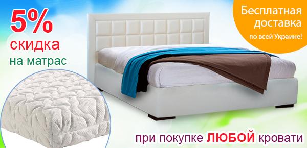 Обустраивайте спальню с нами!