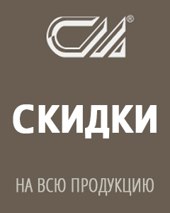 Зимняя распродажа продукции ТМ Світ Меблів!