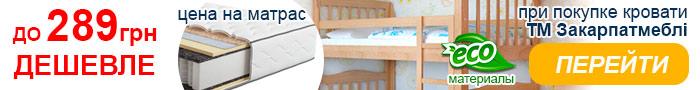 Функциональная кровать и удобный матрас со скидкой!