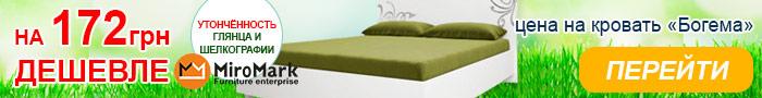 Стильная кровать для современной спальни!