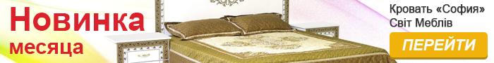 Качественная кровать для Вашей спальни!